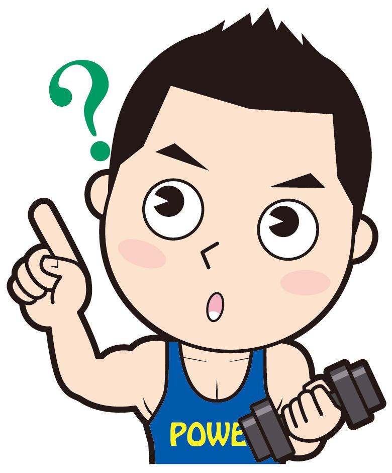 タンパク質,タンパク質 1日,タンパク質 1日 摂取量,タンパク質 1日 必要,タンパク質 1日 取りすぎ
