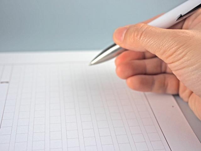 読書感想文,何を書く,ポイント,構成