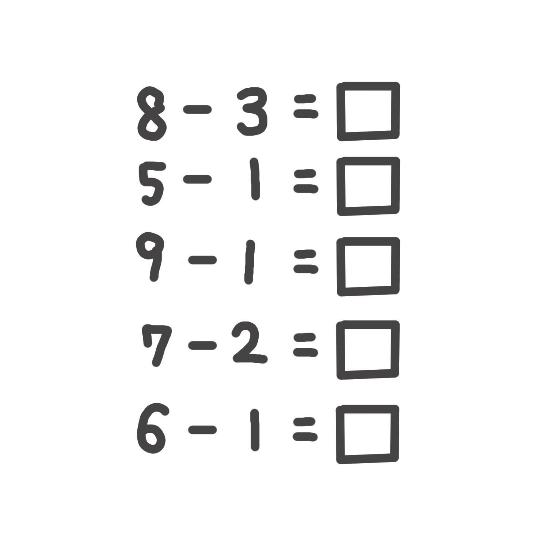 引き算,教え方,コツ,子供,算数
