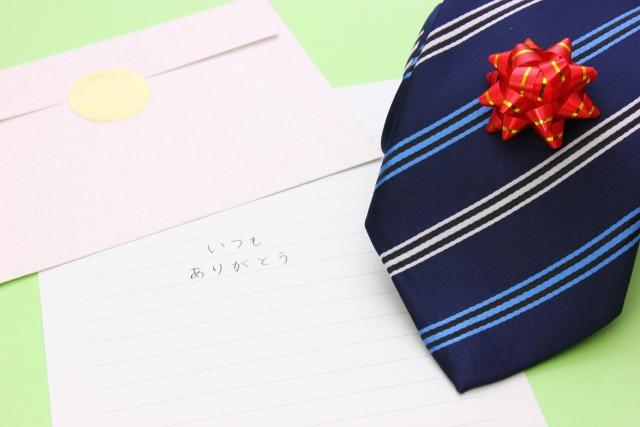 義父 父の日,義父 父の日 プレゼント,義父 父の日 手紙,義父 父の日,メッセージ