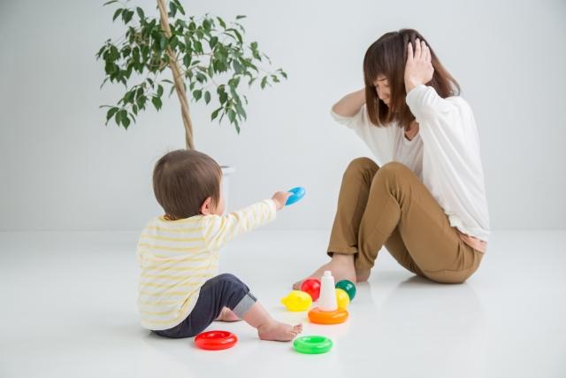 1歳 子育て,1歳 子育て イライラ,1歳児 子育て,1歳児 子育て イライラ