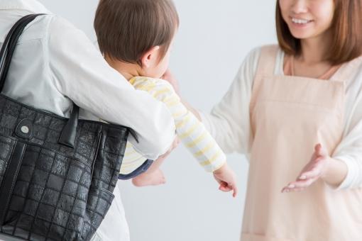 保母資格,保母資格 保育士資格,保母資格 保育士資格 変更,保母資格 保育士資格 変更 手続き