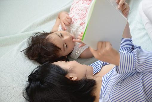 読み聞かせ,子供 読み聞かせ,読み聞かせ いつから,読み聞かせ 0歳,読み聞かせ 1歳,読み聞かせ 2歳,読み聞かせ 3歳,子供 読み聞かせ いつから,子供 読み聞かせ いつから 始める
